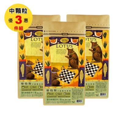LOTUS 樂特斯 養生鮮雞佐沙丁魚 高齡/肥胖犬-中顆粒 300克 三件組