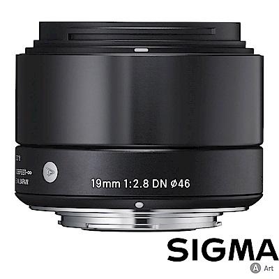 SIGMA 19mm F2.8 DN Art (公司貨) 微單眼專用鏡頭