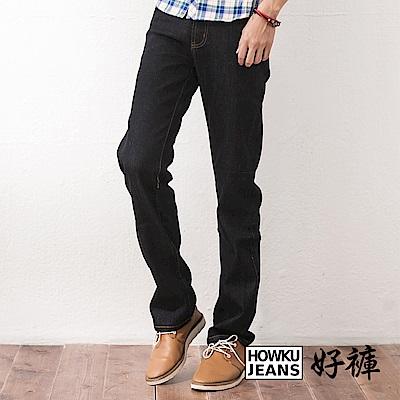 單寧色百搭繡線牛仔褲