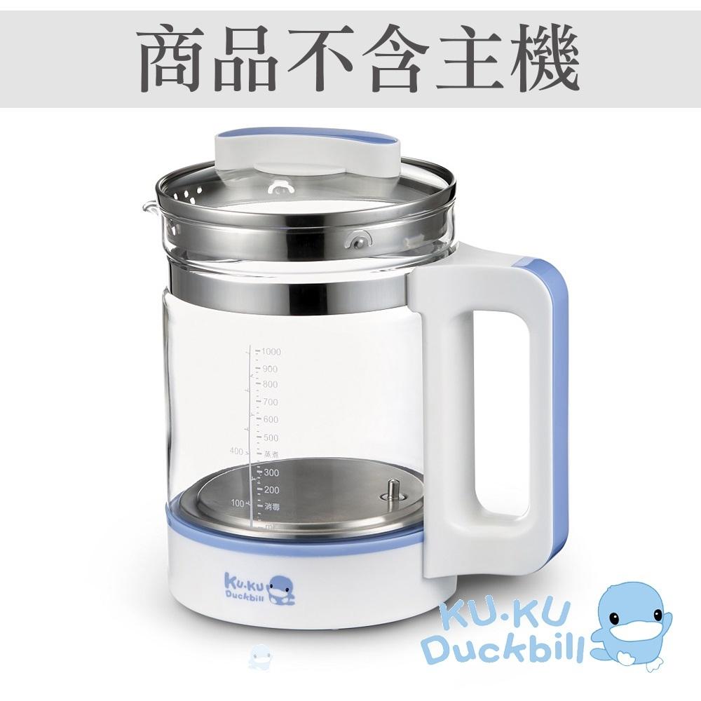 KUKU酷咕鴨 六合一多功能恆溫調乳器(專用玻璃杯)