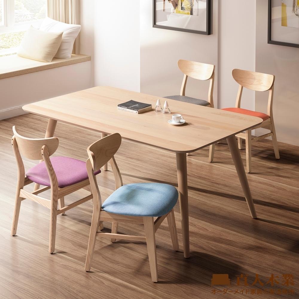 直人木業-日式全實木四張幸福椅搭配135公分全實木餐桌(單一色)