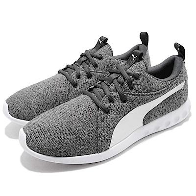 Puma 休閒鞋 Carson 2 Knit 男鞋