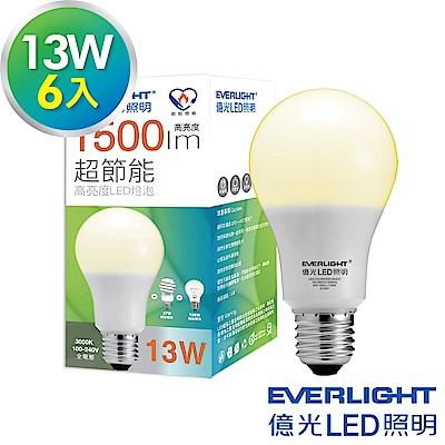 Everlight 億光 13W 超節能 LED 燈泡 全電壓 E27 節能標章(黃光6入)