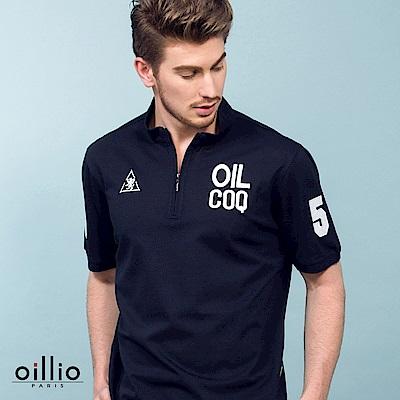 歐洲貴族oillio 短袖T恤 電腦刺繡 小立領款式 丈青色