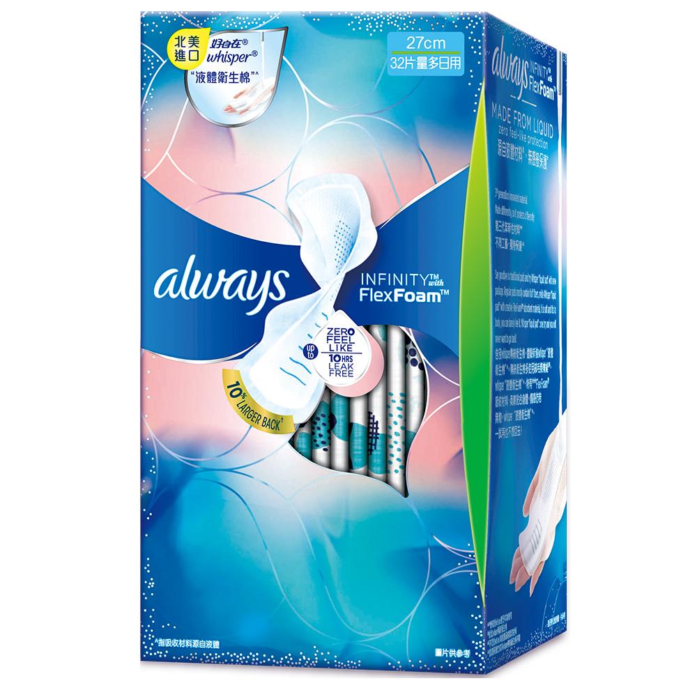 好自在INFINITY液體衛生棉 量多日用27cmx32片/盒