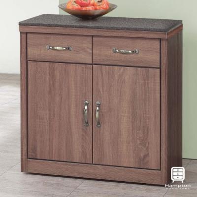漢妮Hampton瑞德工業風柚木色2.7尺碗櫃下座-81x41x85.5cm
