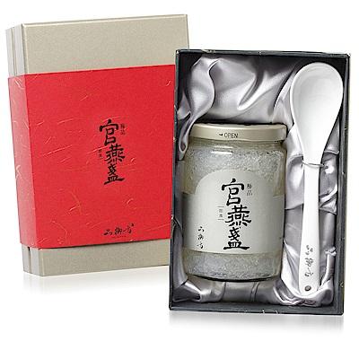 品御方  官燕盞燕窩禮盒(350g/瓶)
