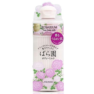 SHISEIDO 資生堂 ROSARIUM玫瑰園香氛身體乳200ml