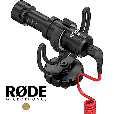 RODE 羅德 Video Micro 專業指向型麥克風 (公司貨) RDVMICRO