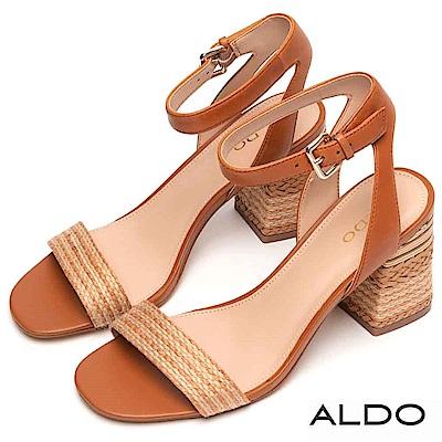 ALDO 原色真皮佐麻花編織繫踝粗高跟涼鞋~都會焦糖