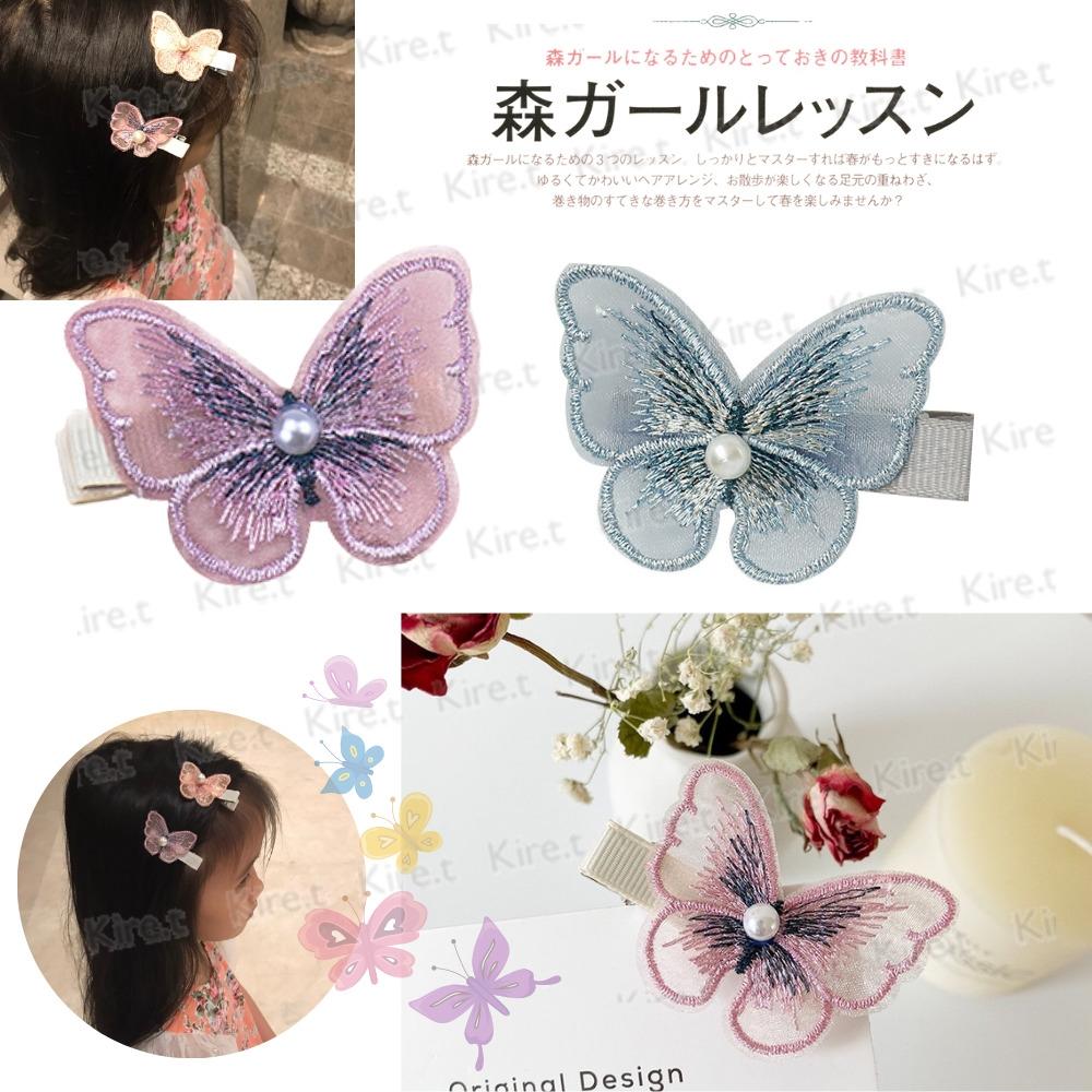 兒童親子蝴蝶造型髮夾 仙氣蕾絲瀏海夾 森林系網紗邊夾 簡約夾頭髮飾 超值3入 Kiret(顏色隨機)