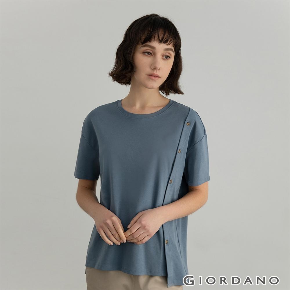 GIORDANO 女裝純棉排釦圓領T恤 - 68 丹青藍