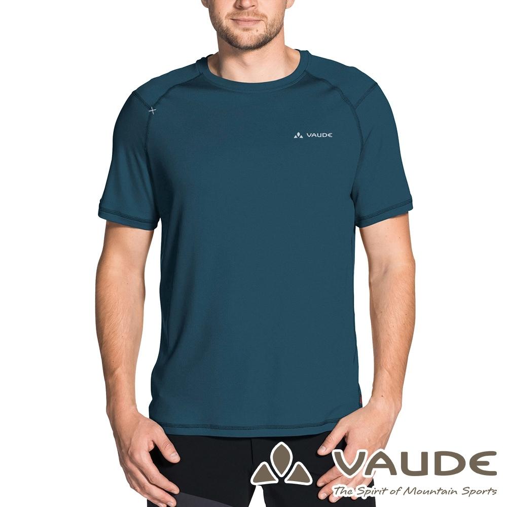 【VAUDE德國】男款吸濕排汗透氣輕量快乾短袖T恤VA-40957海藍