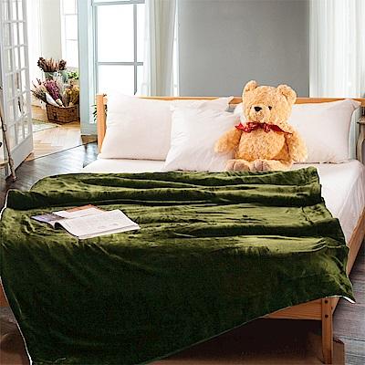 Carolan-綠 羊羔/法萊絨 厚毯(150x200cm)