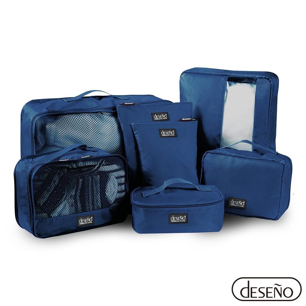 Deseno 防潑水多功能旅行收納七件組 - 寶藍