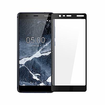 (贈氣囊支架)NOKIA 5.1 (5.5吋)全膠滿版9H鋼化日規玻璃保護貼-黑色