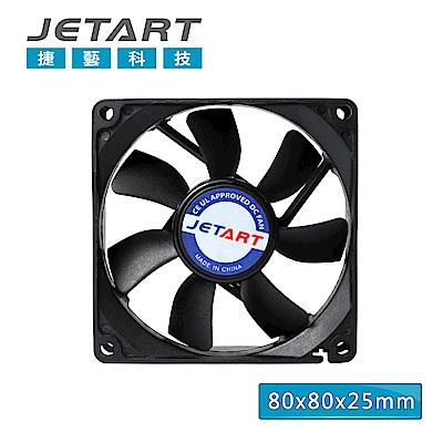 【JETART 捷藝科技】直流系統風扇 DF8025P