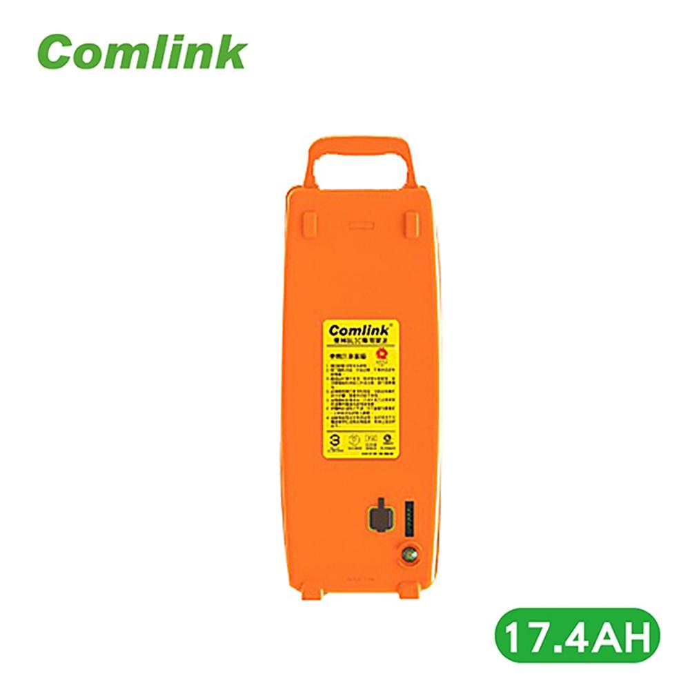 東林割草機專用鋰離子電池17.4AH
