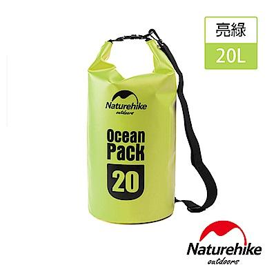 Naturehike  500D戶外超輕量防水袋 收納袋 漂流袋20L 亮綠-急