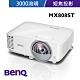 BenQ MX808ST XGA互動觸控短焦投影機(3000流明) product thumbnail 1