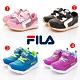 均一價★FILA童鞋熱銷限定運動鞋款4款任選(中大童段)