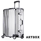 ARTBOX 超次元 20吋PC鏡面鋁框行李箱(星鑽銀)