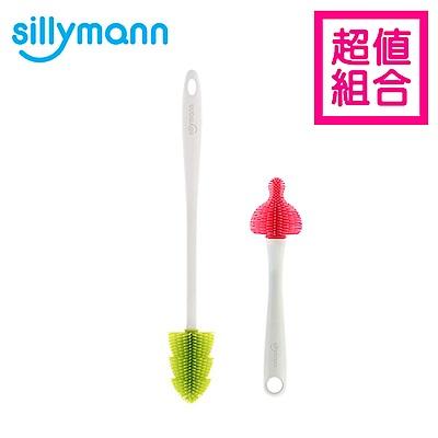 韓國sillymann-100%鉑金矽膠奶瓶刷+奶嘴刷超值組(顏色任選)