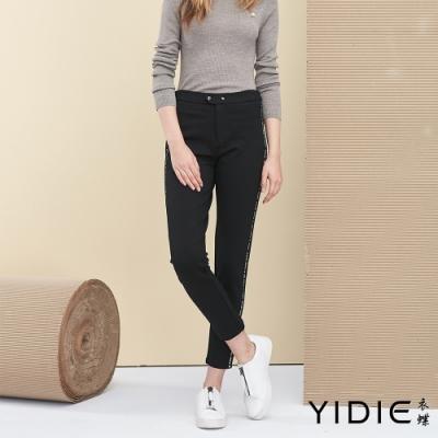 【YIDIE衣蝶】字母雙排釦修身直筒褲
