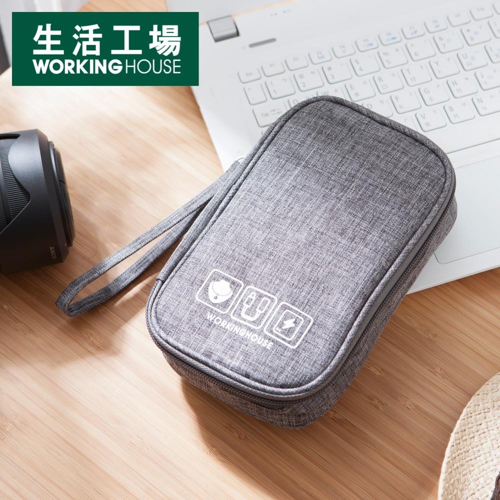 【生活工場】Gray生活旅記小物收納包