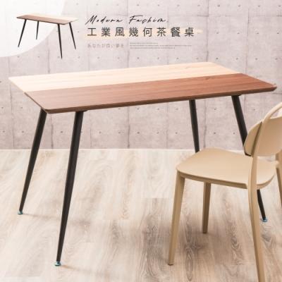 Abel-克洛伊雙拼4尺DIY長桌/餐桌/休閒桌-120x75x75cm