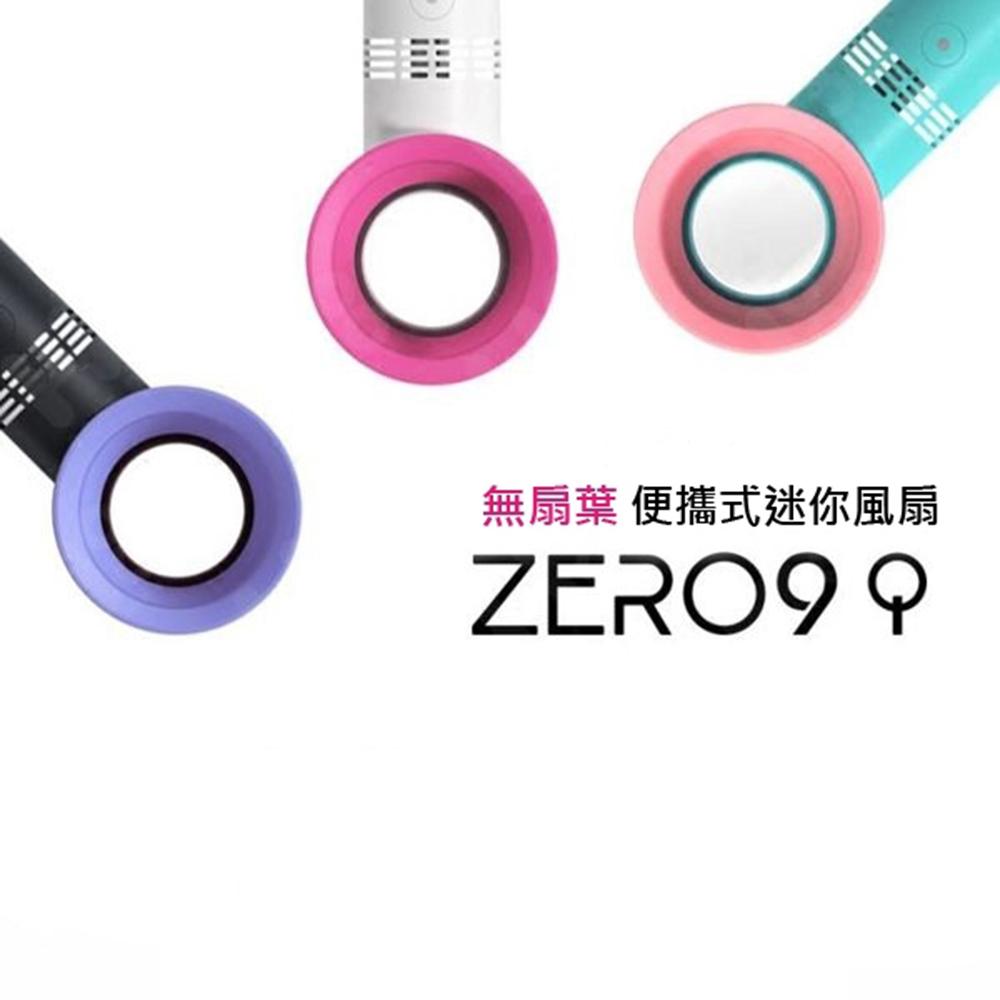 [時時樂] zero9 時尚無葉小風扇(韓國製造)