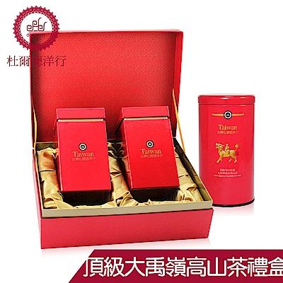 【DODD Tea杜爾德】嚴選頂級『梨山山脈大禹嶺』高山茶葉禮盒(100g*2入)
