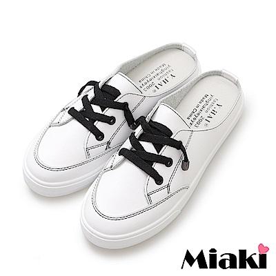 Miaki-穆勒鞋韓式時尚厚底休閒鞋-黑