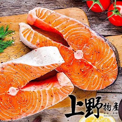 上野物產 智利鮭魚切片 x30片(100g土10%/片)