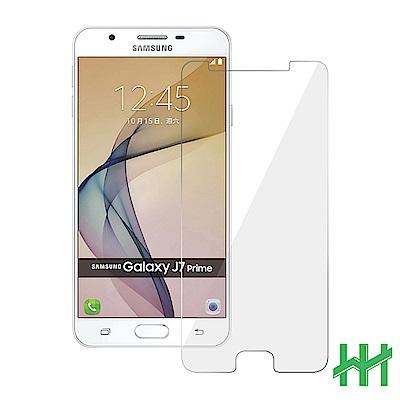 鋼化玻璃保護貼系列 Samsung Galaxy J7 Prime (5.5吋)