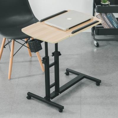 樂嫚妮 DIY 日式/360度升降工作桌/懶人桌/電腦桌/NB桌/邊桌-深木紋