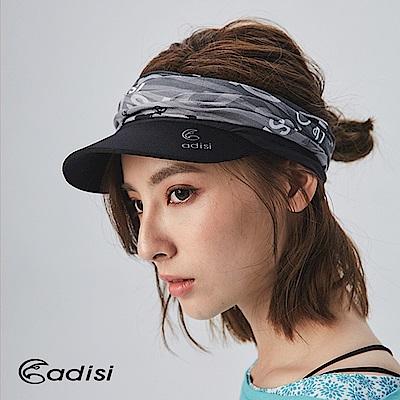 ADISI 多功能魔術頭巾帽AS16070 S-CAP005
