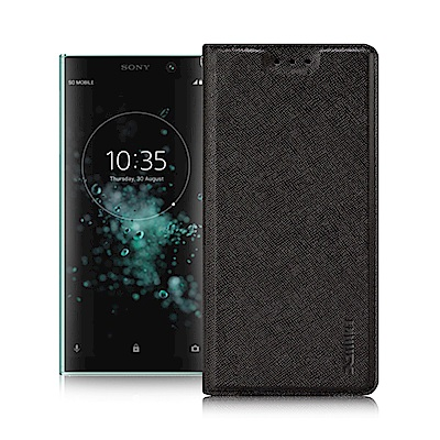 Xmart  For SONY Xperia XA2 Plus 鍾愛原味磁吸皮套
