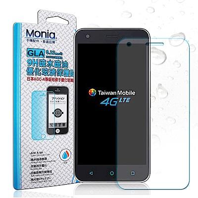 MONIA 台哥大 TWM Amazing X7日本頂級疏水疏油9H鋼化玻璃膜 玻璃保護貼