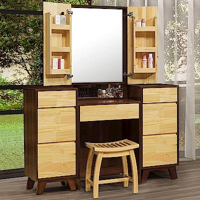 Homelike 奇諾4.7尺化妝桌櫃組(含椅)-141x44x168cm