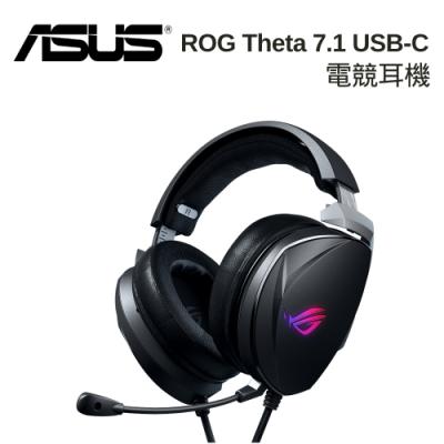 ASUS 華碩 ROG Theta 7.1 USB-C  電競耳機