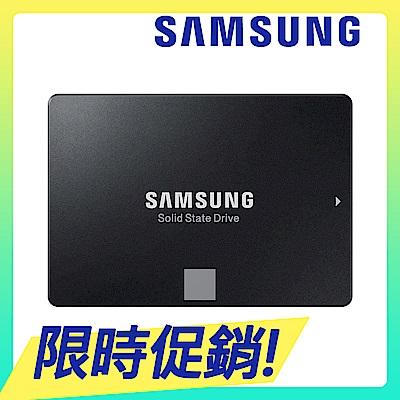 Samsung 870 EVO 250GB 2.5吋 SATAIII SSD固態硬碟(MZ-77E250BW)