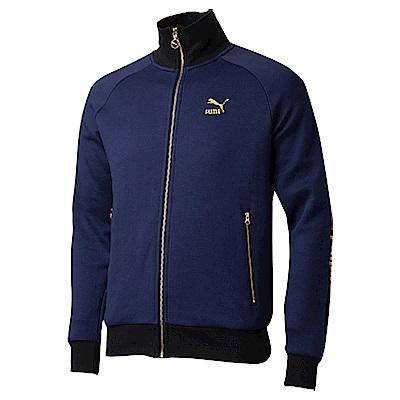 PUMA-男性流行系列LUXE立領外套-重深藍-亞規