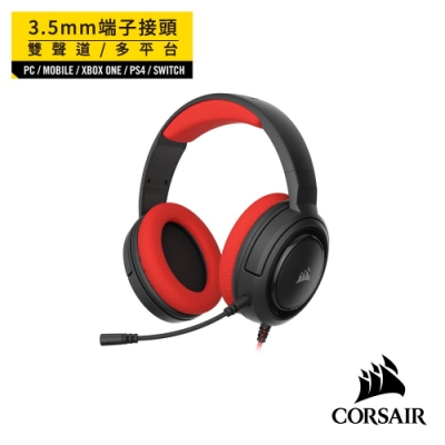 【CORSAIR海盜船】 HS35 STEREO立體聲電競耳機-紅