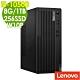 Lenovo M70t 10代商用電腦 i5-10500/8G/256SSD+1TB/W10P product thumbnail 1