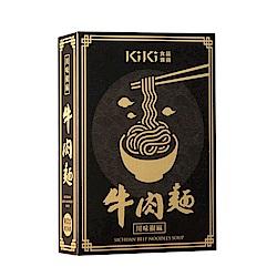 KiKi食品雜貨 川味椒麻牛肉麵(牛肉調理包450g+麵條包80g)