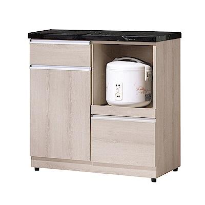 文創集 皮斯德2.7尺雲紋石面餐櫃/收納櫃(三色可選)-81x41x82cm免組