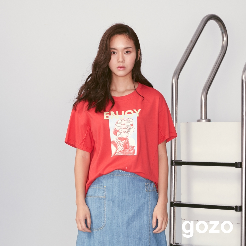 gozo 創意造型印花不收邊上衣(紅色)