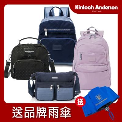 【金安德森】女神節限定 買包送品牌雨傘(多款任選)