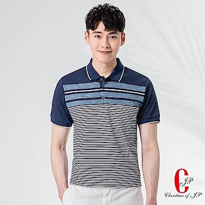 Christian時尚機能涼感吸排POLO衫_丈青白條(PS893-58)